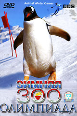 Animal Winter Games 2006 movie.jpg
