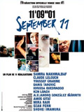 110901 September 11 2002 movie.jpg