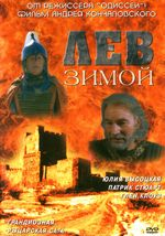 Lev zimoiy 2003 movie.jpg