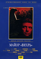 Maiyor vihr 1967 movie.jpg