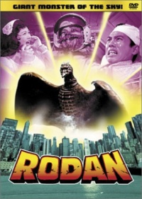 Sora no daikaijyi Radon Rodan 1956 movie.jpg