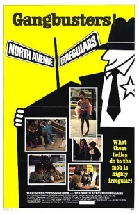 The North Avenue Irregulars 1979 movie.jpg