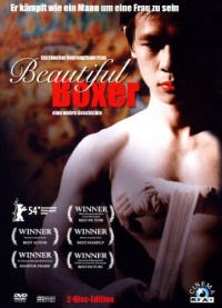 Beautiful Boxer 2004 movie.jpg