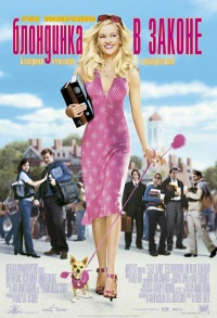 Legally Blonde 2001 movie.jpg