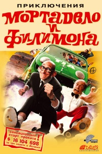 Gran aventura de Mortadelo y Filem243n La 2003 movie.jpg