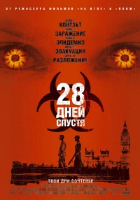 28 Days Later 2002 movie.jpg