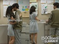 500 Days of Summer 2009 w2.jpg