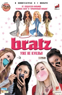 Bratz The Movie 2007 movie.jpg